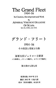 yasaka_grand_5-7_cover_s.jpg